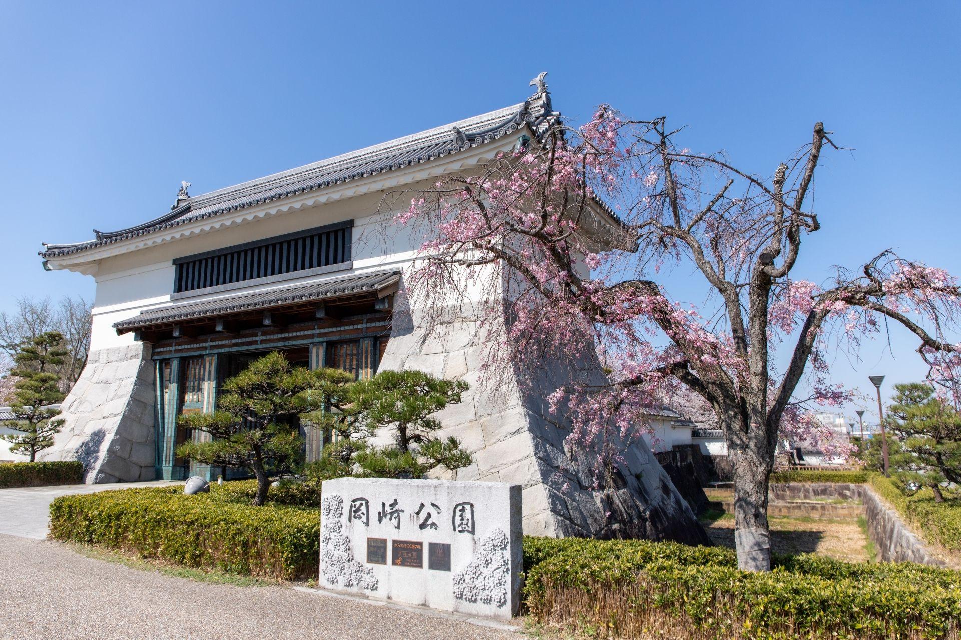 愛知県で不動産売却するコツ