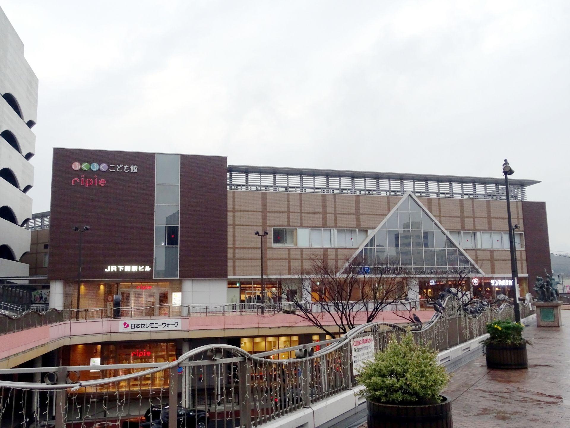 下関市で高く不動産売却するコツ