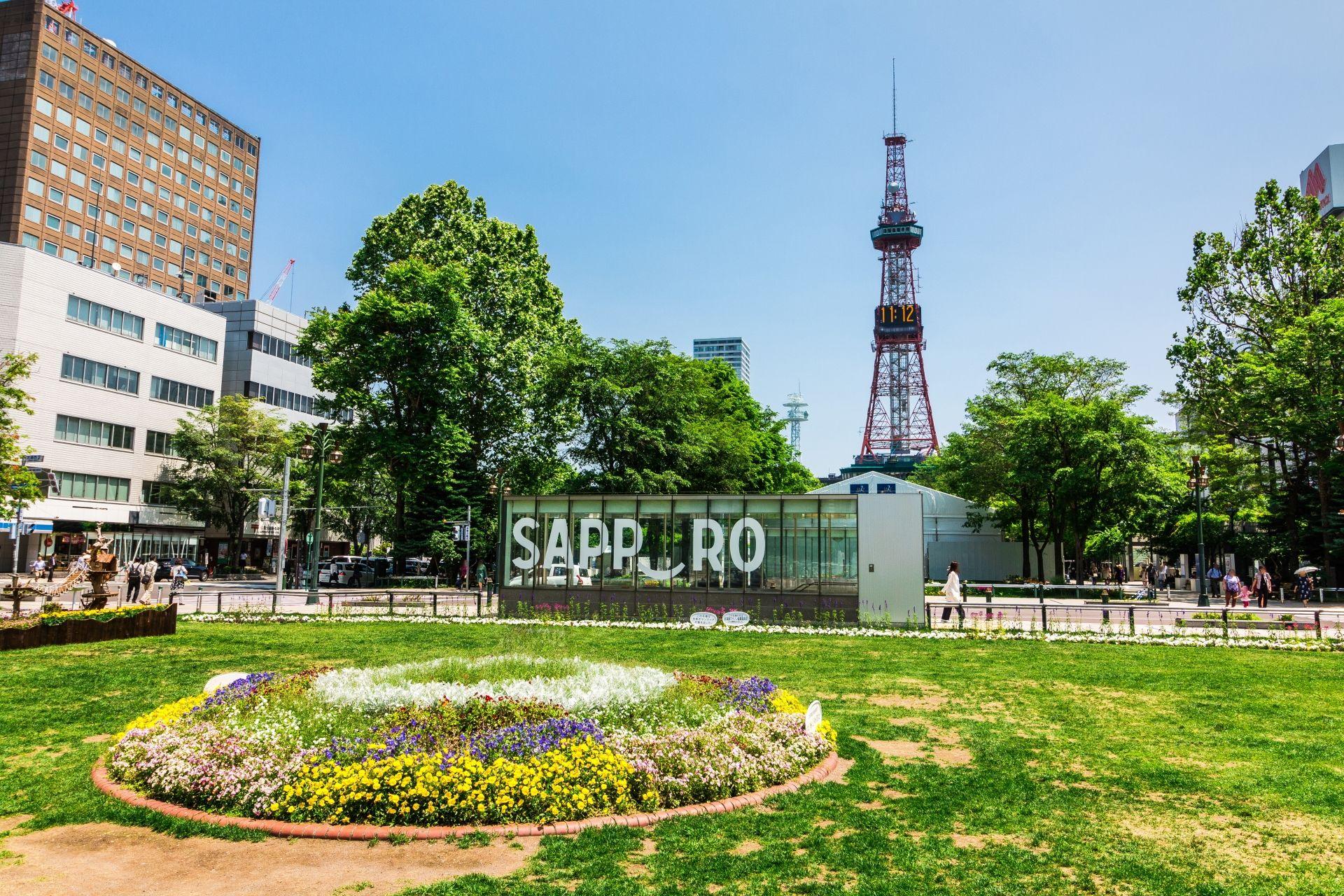 札幌市で不動産売却するコツ