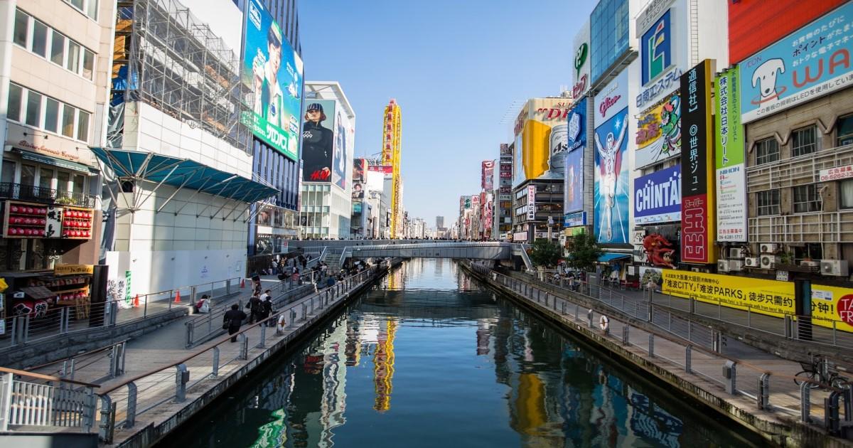 大阪市平野区で高く不動産を売却するコツ