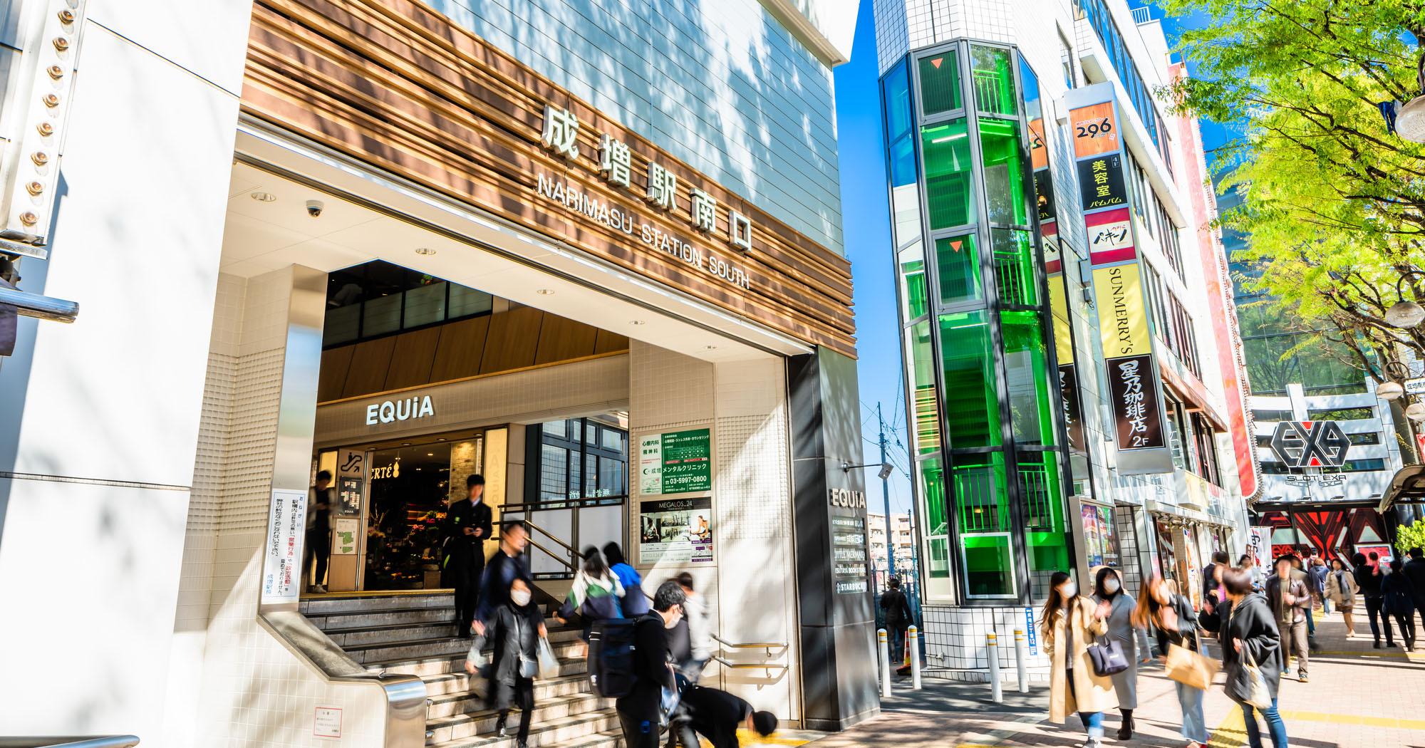 東京都板橋区で高く不動産を売却するコツと地域情報・相場