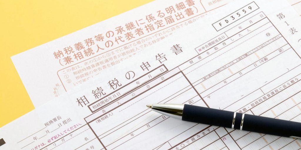 自分で作成する自筆証書遺言は手軽ですが、内容に不備があって無効になるケースが多くあります。
