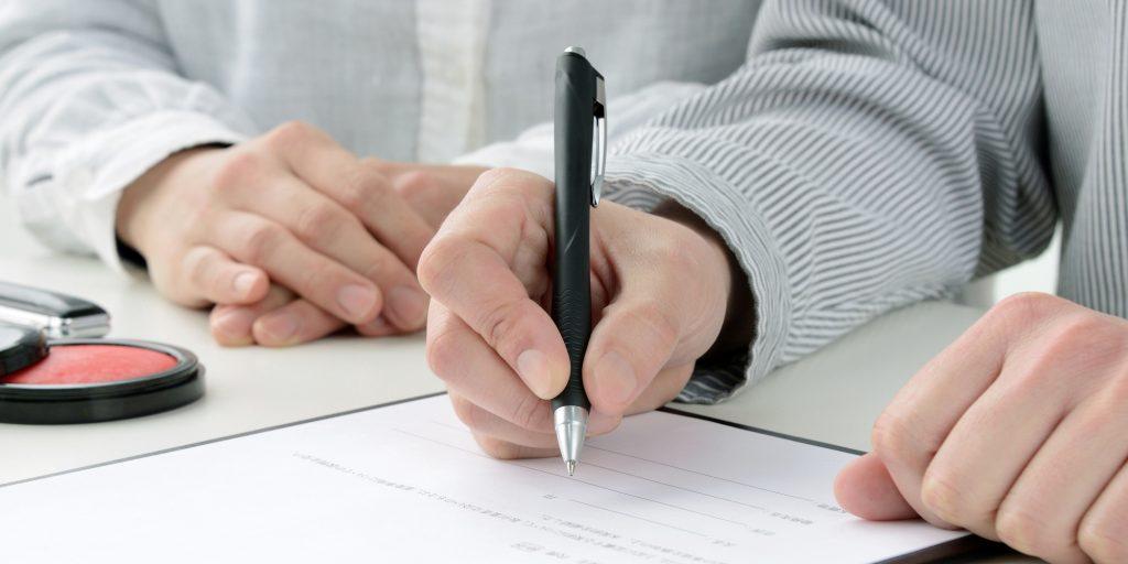 借地権を相続する際、相続人は建物の登記簿の名義変更をする必要があります。